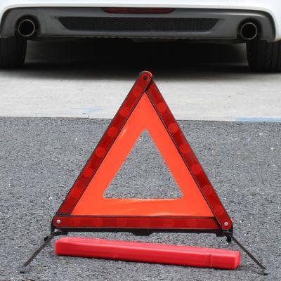 适用于荣威5汽车三角架警示牌酷斯特38反光牌车载停车标志