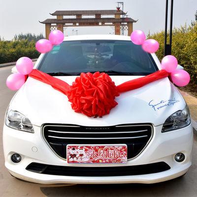 主婚车装饰套装结婚礼车队创意车头花车拉花彩带小熊吸盘用品布置
