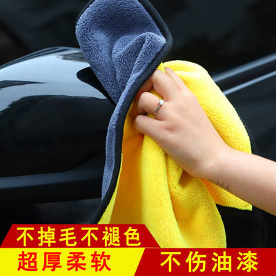 6条装洗车毛巾超细纤维擦车巾布吸水加厚不掉毛汽车清洁专用抹布