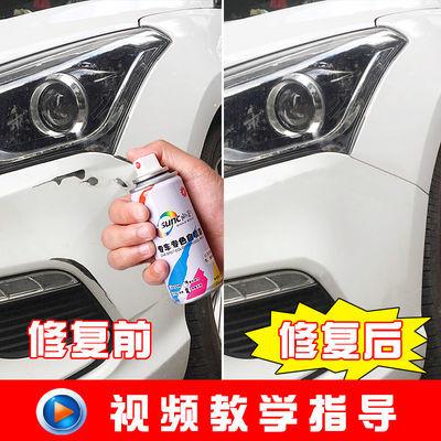 21一汽大众捷达宝来经典汽车补漆笔珍珠白油漆修补笔车漆面划痕修