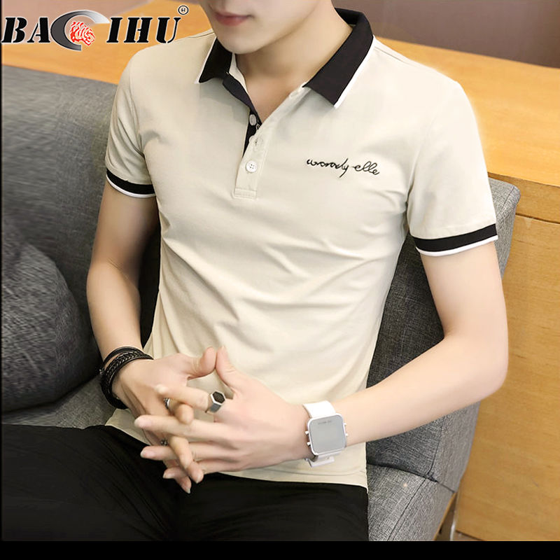 [ice Silk Cotton] Summer Thin T-shirt Trend Men's Shirt Polo Shirt Embroidery T-shirt