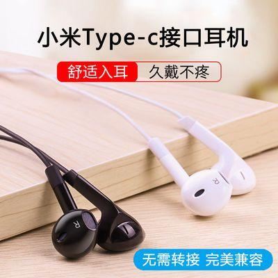 小米耳机小米6x 8 mix2s note3 9 6 10 mix3 10pro正品type-c耳塞