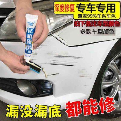 汽车去痕研磨剂增亮剂蜡划痕车腊去污车漆补漆笔深度划痕修复剂【3月12日发完】