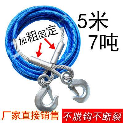 行车必备汽车拖车绳钢丝绳加宽加厚车辆应急牵引绳3米多规格