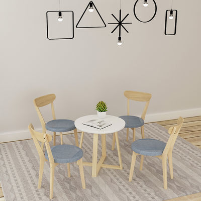北欧餐椅子现代简约书桌椅创意网红电脑凳子靠背家用北欧成人餐椅