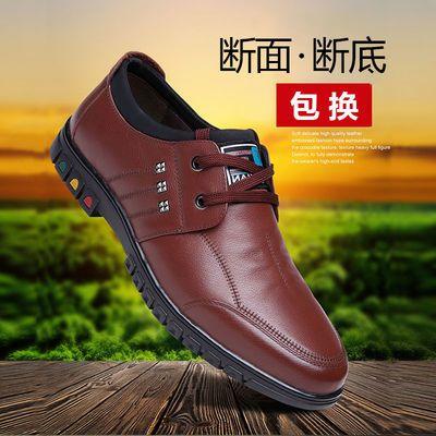 【软皮软底】男鞋夏季皮鞋男青年休闲皮鞋韩版内增高透气商务皮鞋