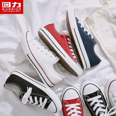 【回力官方旗舰店】男女鞋帆布鞋男学生情侣小白鞋休闲鞋低帮板鞋