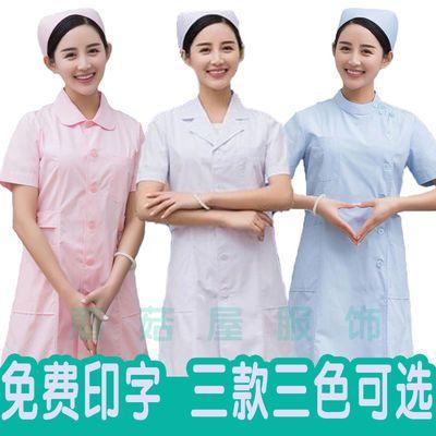 半永久韩版白大褂长袖医生服女护士服夏装短袖美容院纹绣师工作服