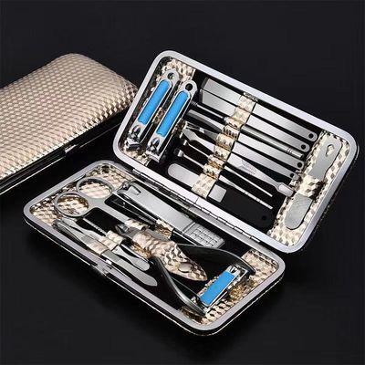 7指甲剪套装可爱修甲工具剪指甲刀套装指甲钳剪甲不锈钢美甲