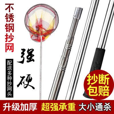 玻璃钢长节打窝杆8-18米它是多用竿割草抄网捅蜂窝摘松塔撑网