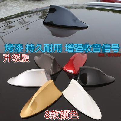 适用于2012-2018款菲亚特菲翔鲨鱼鳍收音机天线改装配件汽车天线【3月12日发完】