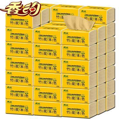 【60包箱装】30包本色抽纸纸巾餐巾纸家用家庭装面巾纸卫生纸纸抽