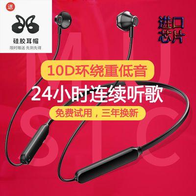 超长待机OPPO蓝牙耳机vivo重低音无线运动小米苹果安卓通用双耳塞