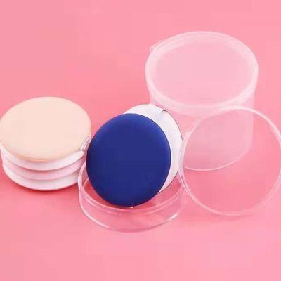 盒装粉扑通用替换装化妆海绵干湿两用美妆蛋抖音快手化妆工具包邮的宝贝主图