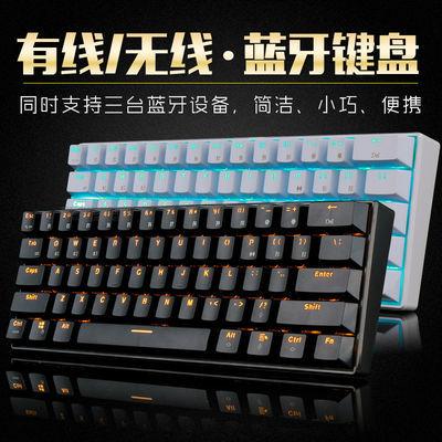 RK61键蓝牙无线双模机械键盘cherry轴樱桃轴64键71键青轴手机平板