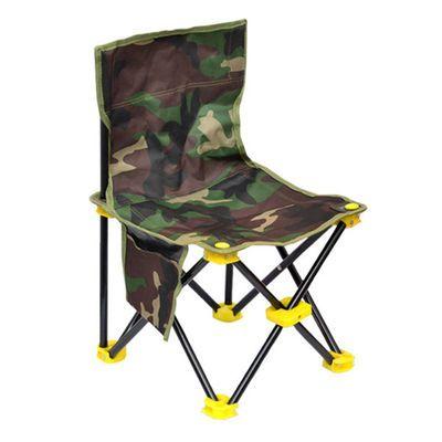 户外便携折叠椅钓鱼椅 沙滩椅 台钓椅钓凳画凳写生椅凳马扎小凳子