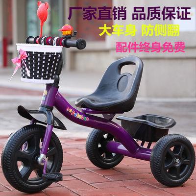 儿童三轮车脚踏车小孩脚踏车2-6岁手推车自行车儿童脚蹬车1-3-5岁