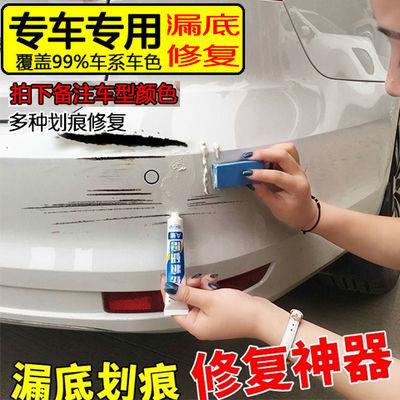 北京现代瑞纳优雅白色汽车补漆笔中国红划痕修复银灰色车漆修补笔【3月12日发完】