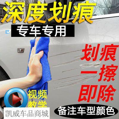 五菱宏光青瓷灰钻石银汽车手自喷漆划痕修复补漆笔晶玉黄宝石蓝色