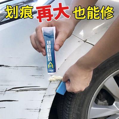 北京现代新25汽车补漆笔优雅白色车漆划痕修复活力橙流沙金油漆【3月12日发完】