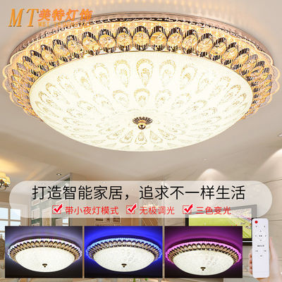 LED圆形水晶灯吸顶灯卧室灯欧式客厅灯餐厅灯婚房间灯饰阳台灯具