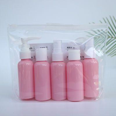 化妆品分装瓶套装旅行洗漱套装收纳瓶旅游空瓶子套装花露水喷雾瓶