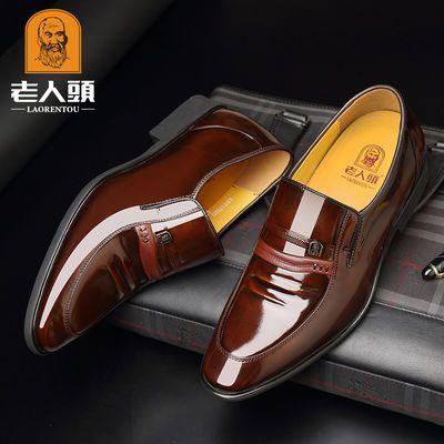 正品老人头春夏季真皮商务正装皮鞋男英伦尖头镂空透气内增高男鞋