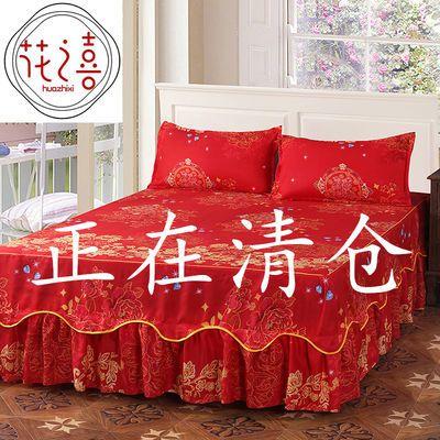 双拼防滑单件床裙花之喜不褪色公主保护套床罩1.0/1.2/1.5/1.8m床