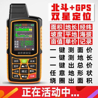 高精度GPS测亩仪收割机专用手持车载测亩王量田地土地面积测量仪