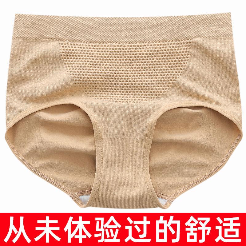 蜂巢暖宫女士收腹内裤女纯棉档中腰无痕性感三角裤瘦身新款裤头女