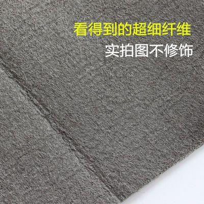 魔力布擦玻璃布不留痕无水印擦镜子神器抹布南韩巾玻璃布