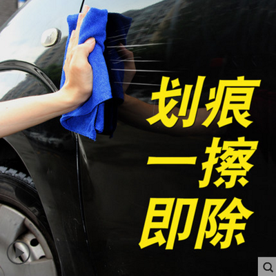 长安铃木雨燕新奥拓汽车漆面划痕修复划痕液补漆笔魔力黄黑色白色