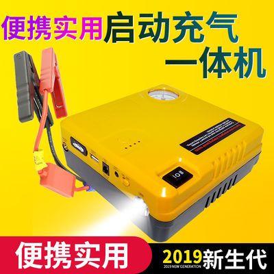 纽曼9汽车应急启动电源12充气泵一体机电瓶搭电轮胎打气充电宝