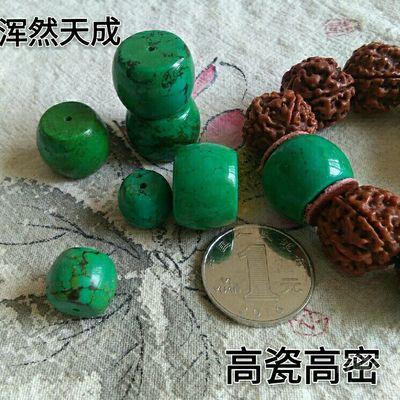 天然绿松石鼓珠车轮珠圆桶隔珠腰珠顶珠金刚星月菩提手串配饰原矿