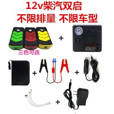 小能人8启动充气一体机汽车应急启动电源启动电源充气泵12车载