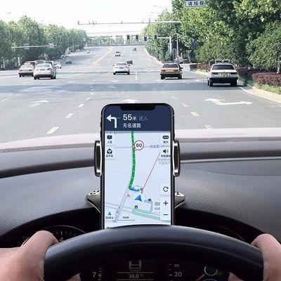 平视HUD导航支架停车牌车载手机支架仪表台卡扣式汽车内用品支架