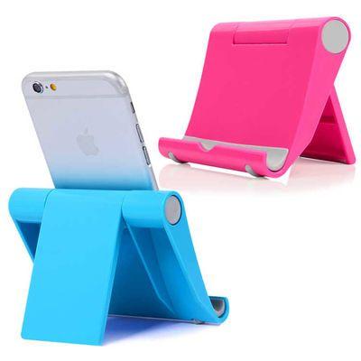 【好评返1】懒人手机平板支架桌面床头多功能ipad通用型支架