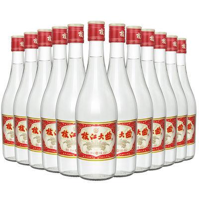50度枝江大曲粮谷酒480ml枝江酒中华老字号湖北特产酒