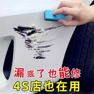 开瑞优雅优优劲皮卡5060汽车补漆笔自喷漆车漆划痕修复油漆白色【3月12日发完】