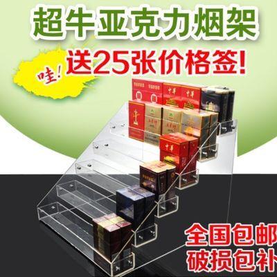 烟酒挂璧式烟柜烟架超市商品零食柜子烟柜展示架子便利店货架