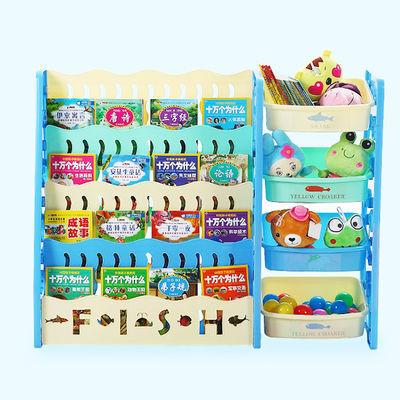 好评儿童书架宝宝卡通图书柜小孩简易绘本架幼儿园玩具塑料收纳架