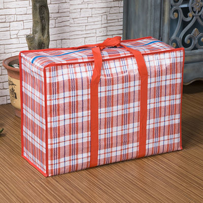 大容量收纳神器编织搬家用打包行李袋子手提特大号麻袋蛇皮帆布