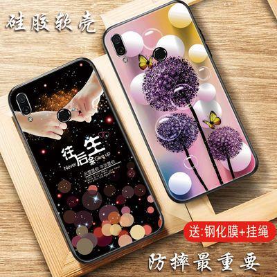 华为nova3/4手机壳女可爱2s/3i/3e/4e硅胶软壳防摔个性全包保护套