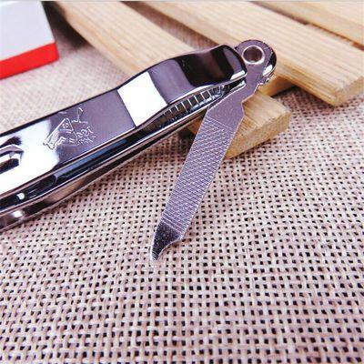 指甲刀套装便携件套平口斜口指甲钳指甲剪剪指刀甲沟钳