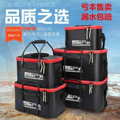 EVA加厚活鱼桶鱼护桶打水桶防水折叠钓鱼带盖水桶钓箱装鱼箱渔具