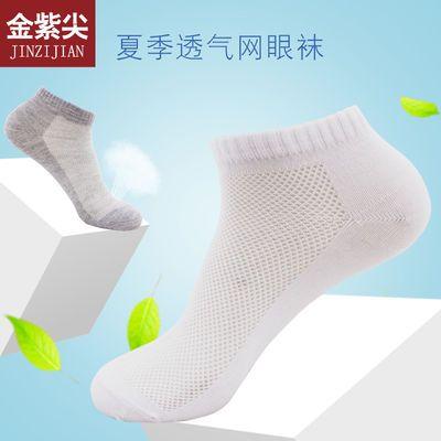 5/10双装夏季薄款网眼袜子男士短筒透气网袜超薄女袜隐形短袜子