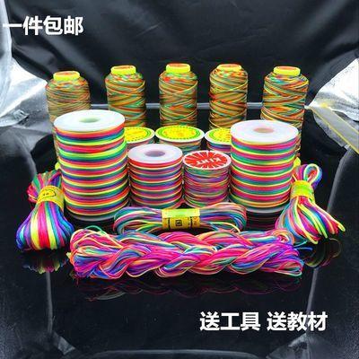 卡简手工编绳编织线红绳5号中国结绳材料20米七彩挂绳玉线绳