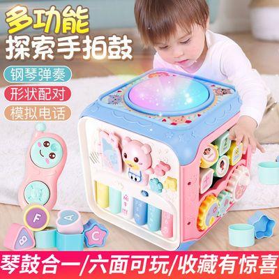 婴儿玩具手拍鼓儿童拍拍鼓六面屋多面屋益智音乐宝宝早教0-1岁