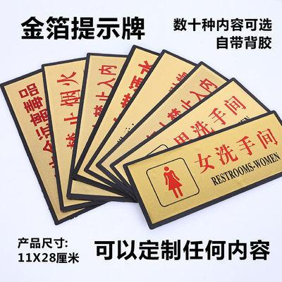 亚克力门牌男女洗手间标牌卫生间指示牌厕所标识牌标志牌可订做