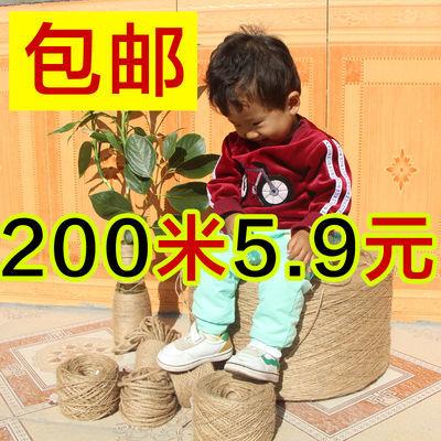 麻绳绳子装饰品线材料细粗手工编织麻线彩色捆绑吊牌绳复古风